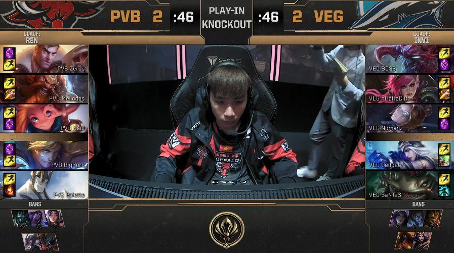 【战报】VEG频繁失误,PVB最终3-2拿下比赛艰难晋级